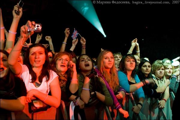 Концерт в Москве 15 октября 2007 - 2
